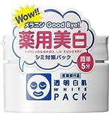 透明白肌 薬用ホワイトパックN 130g
