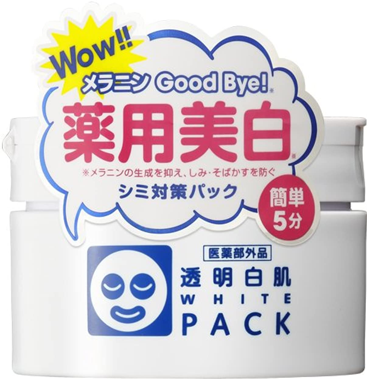 タフ午後墓透明白肌 薬用ホワイトパックN<医薬部外品>