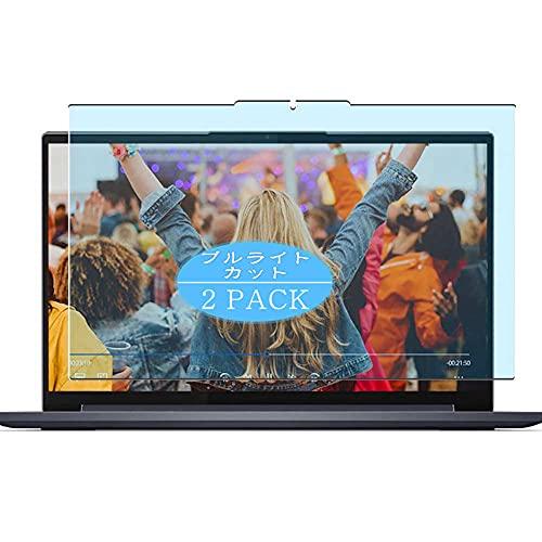 VacFun 2 Piezas Filtro Luz Azul Protector de Pantalla, compatible con Lenovo Yoga 760 14', Screen Protector (Not Cristal Templado Funda Carcasa)