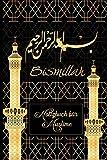 Notizbuch für Muslime: Notizheft, Planer, Journal, Tagebuch und Geschenk für Muslime |120 linierte Seiten | Design: goldene Moschee
