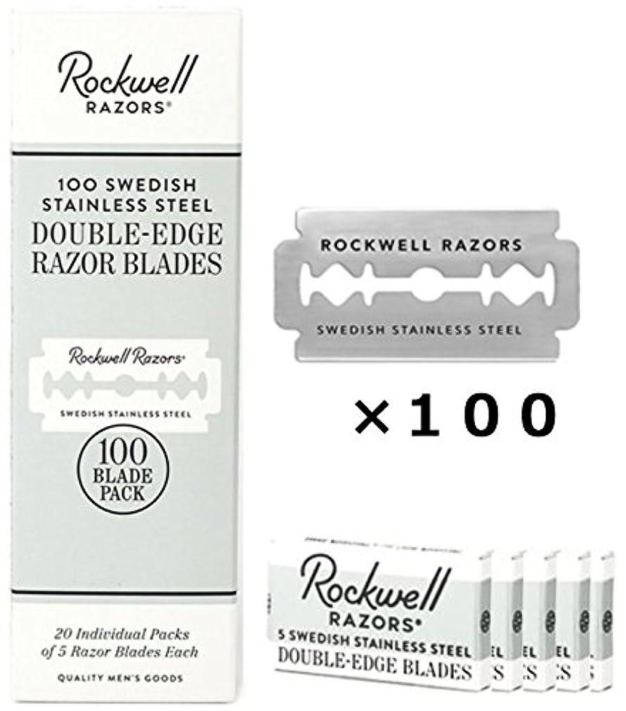 テープ周囲音ロックウェル 両刃 替刃 100枚 (5枚入×20個) セット スウェーデン製 お買い得 パック Rockwell Razors