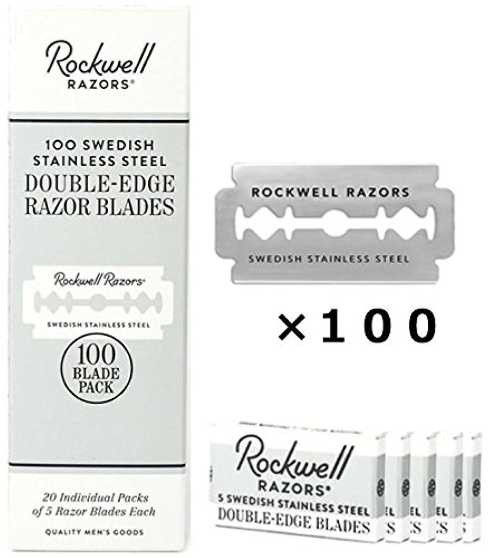 女将思春期の襲撃ロックウェル 両刃 替刃 100枚 (5枚入×20個) セット スウェーデン製 お買い得 パック Rockwell Razors