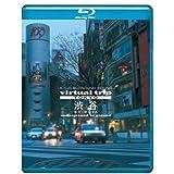 virtual trip TOKYO 渋谷 underground to ground(DVD同梱版) [Blu-ray] (Blu-ray - 2011)