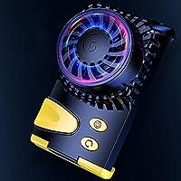 スマホ散熱器 半導体冷却 荒野行動 PUBG Mobile 携帯放熱器 ラジエーター 静音 伸縮式クリップ iPhone/Xperia/Samsung/Android多機種対応 (black)
