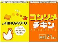 味の素 コンソメチキン 固形 ×6セット