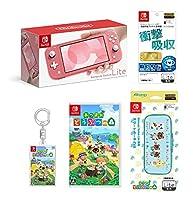 Nintendo Switch Lite コーラル+あつまれ どうぶつの森 -Switch(【Amazon.co.jp限定】オリジナルアクリルキーホル...