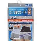ソルボ 楽らく腰ガード スリム ブラック Mサイズ(1コ入)