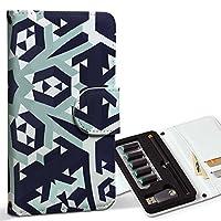 スマコレ ploom TECH プルームテック 専用 レザーケース 手帳型 タバコ ケース カバー 合皮 ケース カバー 収納 プルームケース デザイン 革 雪 結晶 紺色 010875