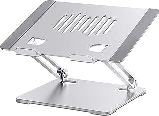 Hiyoo PCスタンド ノートパソコンスタンド タブレットスタンド 無段階高さ調整可能 高さ・角度を自由に調節可能 折りたたみ式 収納可能 持ち運び便利 滑り止め アルミ合金製 優れた放熱性 10-17.3インチに対応 ノートPC/タブレット...