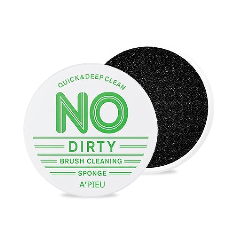 A'PIEU No Dirty Brush Cleaning Sponge /オピュ/アピュ ノーダーティブラシクレンジングスポンジ [並行輸入品]