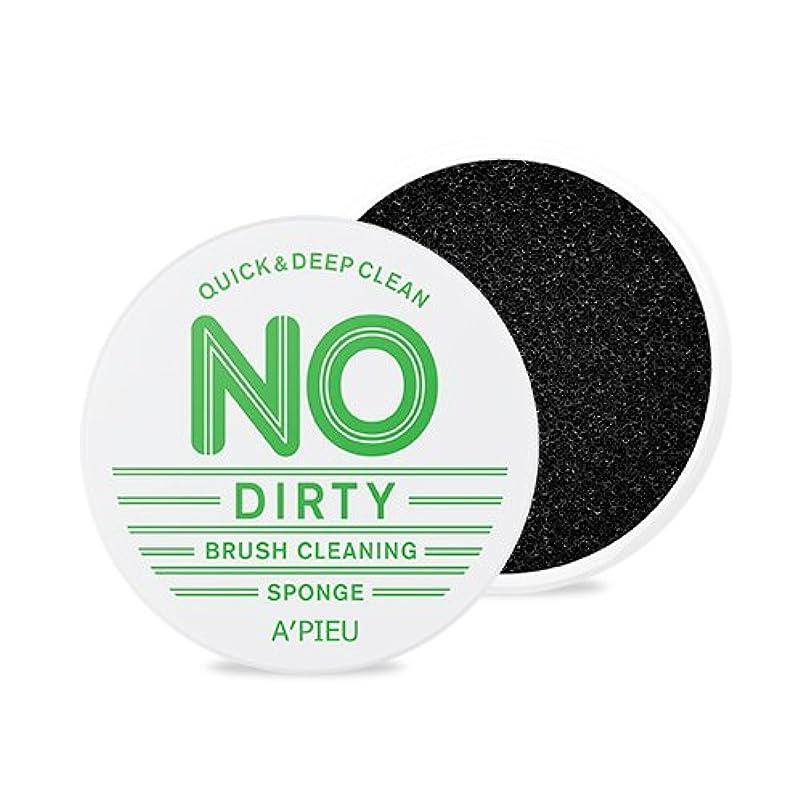 旅行者半径祭司A'PIEU No Dirty Brush Cleaning Sponge /オピュ/アピュ ノーダーティブラシクレンジングスポンジ [並行輸入品]