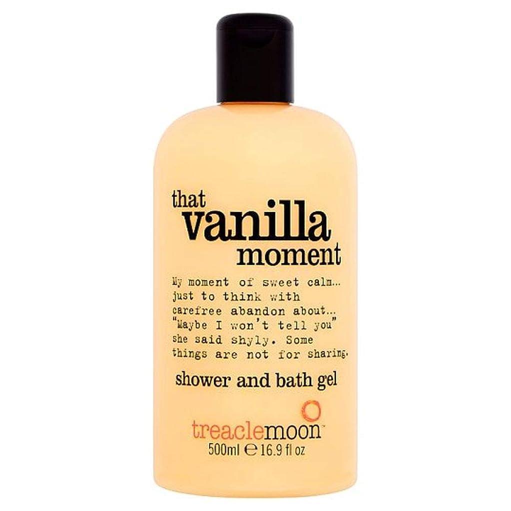 薬理学住人休日に[Treacle Moon ] Treaclemoonバニラ風呂とシャワージェル500ミリリットル - Treaclemoon Vanilla Bath And Shower Gel 500Ml [並行輸入品]