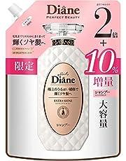 【10%増量】シャンプー [ツヤ髪] フローラル&ベリーの香り パーフェクトビューティー エクストラシャイン 詰め替え 大容量 726ml