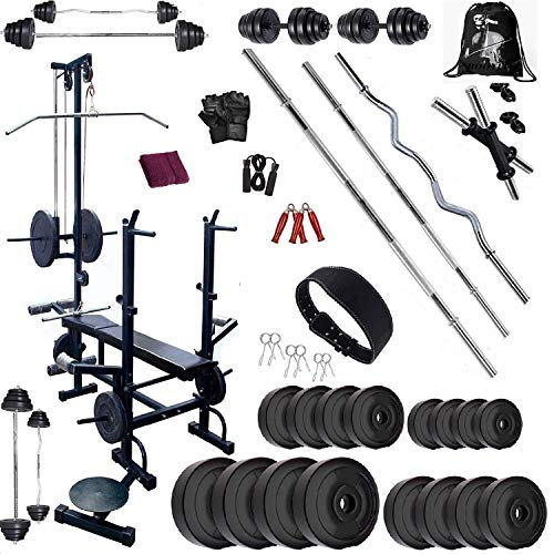 BODYFIT Home Gym Set Combo, Home Gym Kit, Gym Equipment, (30-100 Kg) with 3 Rods, 20in1 Bench,2X14...