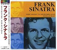 フランク・シナトラ/ナイト・アンド・デイ AO-012