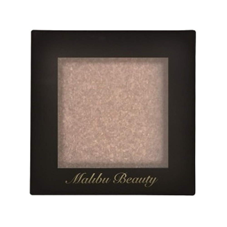 バラ色憂慮すべき写真マリブビューティー シングルアイシャドウ ベースカラーコレクション シャンパンゴールド MBBA-04 1.6g