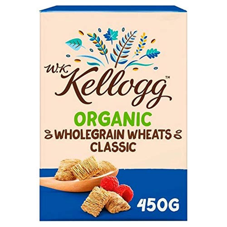 [Kellogg's ] 週ケロッグ有機全粒小麦の古典的な450グラム - WK Kellogg Organic Wholegrain Wheats Classic 450g [並行輸入品]