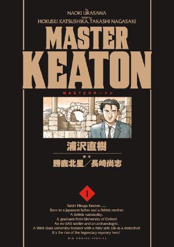 MASTER KEATON / 1 完全版 (ビッグコミックススペシャル)