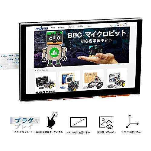 『OSOYOO 5インチTFT タッチスクリーン| DSIコネクタ| LCDディスプレイモニター |800×480解像度| ラズベリーパイ2 3 3B+ raspberry pi 4 用 |日本語説明書付き』の5枚目の画像