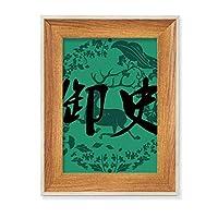 デスクトップ木製フォトフレームディスプレイアート絵画セット