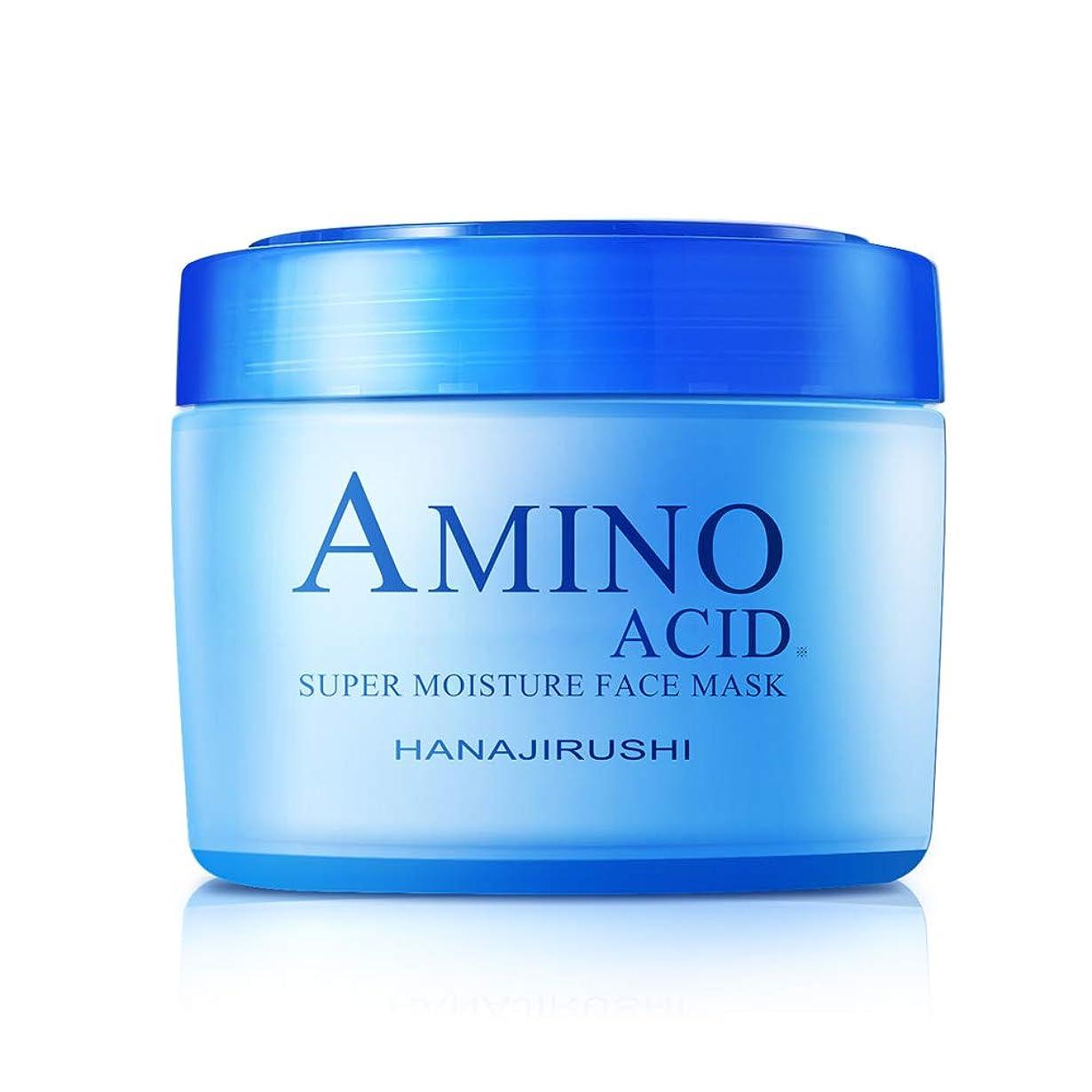保持頭痛作者花印 超濃厚徹底保湿フェイスパック220g セラミド&アミノ酸配合 ぷるるん肌