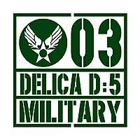 ミリタリー DELICA D5 デリカD5 カッティング ステッカー ダークグリーン 深緑