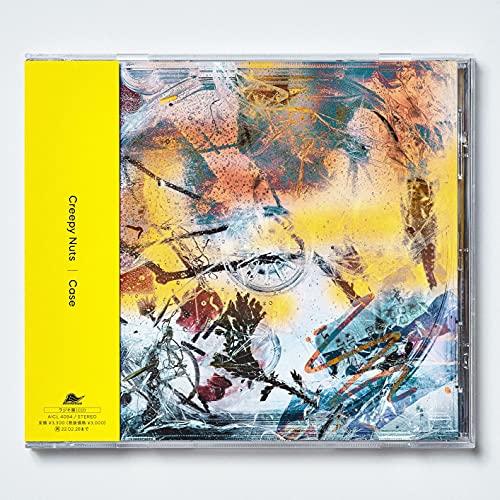 【Amazon.co.jp限定】Case (ラジオ盤) (メガジャケ付)