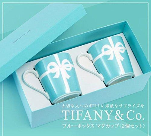 【名入れ対応可】ティファニーTIFFANY&Coマグカップブルーリボンボックス高級マグカップボーンチャイナ225ml2客お祝いギフト用結婚祝いペアカップブランド食器(名入れあり)
