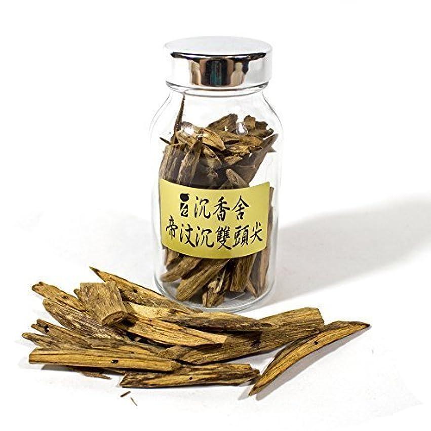 便利喜び花に水をやるAgarwood Aloeswood Chip Scrap - TiMor Island 20g Collection Grade by IncenseHouse - Raw Material [並行輸入品]