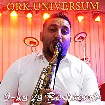 9-Ka Za Boshkomix