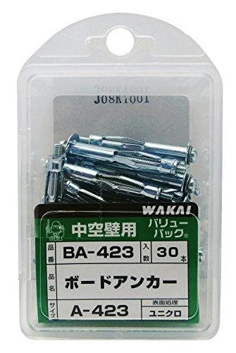 WAKAI ボードアンカー ワカイ BA-423