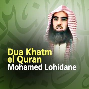 Dua Khatm el Quran (Quran - Coran - Islam)