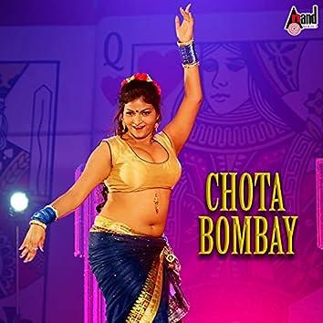 """Seere Bittu (From """"Chota Bombay"""")"""