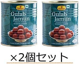 ハルディラム インド グラブジャムン 1kg 1缶 Haldiram's GULAB JAMUN グラバハール GUL BAHAR スイーツ デザート 2個セット …