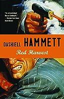 Red Harvest (Vintage Crime/Black Lizard)