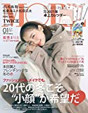MORE (モア) 2021年1月号 [雑誌]