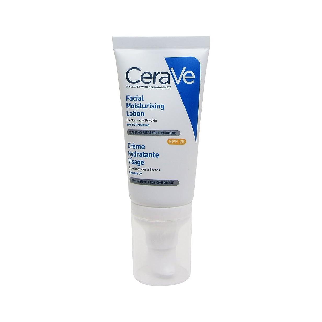 持参少数保存Cerave Moisturizing Face Cream Spf25 52ml [並行輸入品]