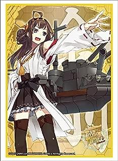 Kongou KanColle Card Game Character Sleeves HG Vol.742 Battleship Kantai Fleet Girls Collection Anime High Grade Kongo Battlecruiser by Bushiroad