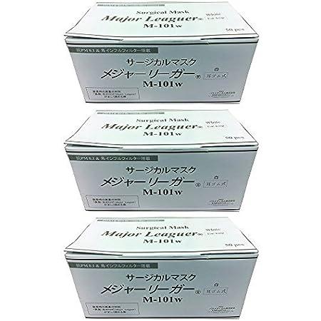 サージカルマスク メジャーリーガー M-101w 白 ×3箱セット