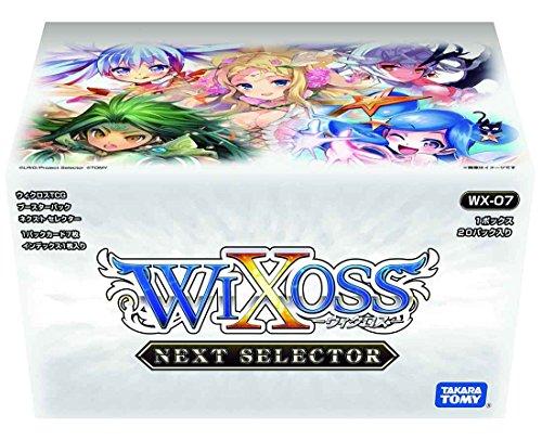 ウィクロスTCG 第7弾 ネクスト・セレクター WX-07 [BOX]