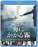 海にかかる霧 [Blu-ray] image