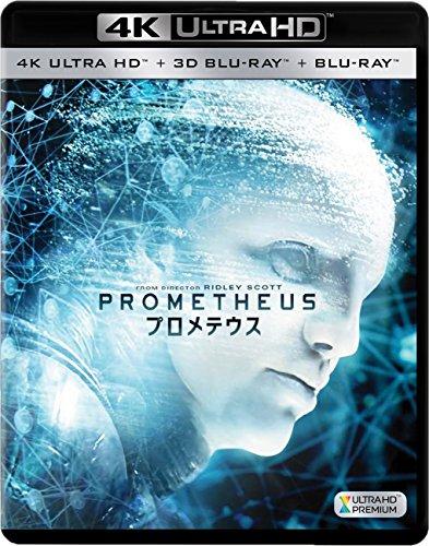 プロメテウス(3枚組)[4K ULTRA HD + 3D + Blu-ray]