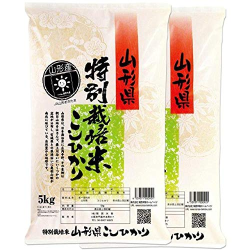 【出荷日に精米】 山形県産 コシヒカリ 白米 10kg (5kg×2袋) 令和2年産 減農薬 特別栽培米