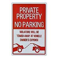 """駐車標識なし、私有財産、8""""x12""""錆びない金属UVプリント"""