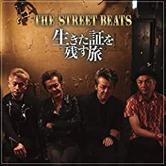 THE STREET BEATS「ONE AND ONLY」のジャケット画像