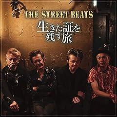 THE STREET BEATS「遠く見える灯」のジャケット画像