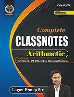 Complete Classnotes Arithmetic (Bilingual)  Gagan Pratap Sir   Champion Publication  