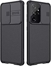 Nillkin Galaxy S21 Ultra Case, CamShield Pro S21 Ultra Phone Case with Slide Camera Cover, Protective Case with Hard PC Back and Soft Silicone Edge for Samsung Galaxy S21 Ultra 5G Case 6.8'' Black