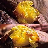 薩摩 蜜焼き芋 紅はるか&シルクスイートセット 2kg (冷凍焼き芋) 鹿児島県産さつまいも べにはるか