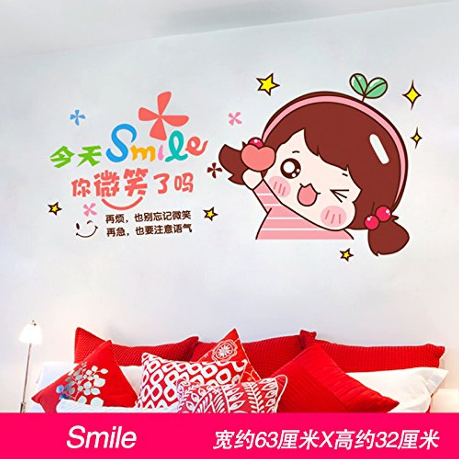Znzbzt Wall Decals Personalized Stickers Bedroom Wall Decoration Wall Painting Wall,Smile, Large